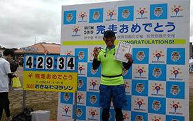 おきなわマラソン目標達成!!