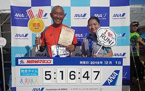 灼熱のNAHAマラソン無事完走!